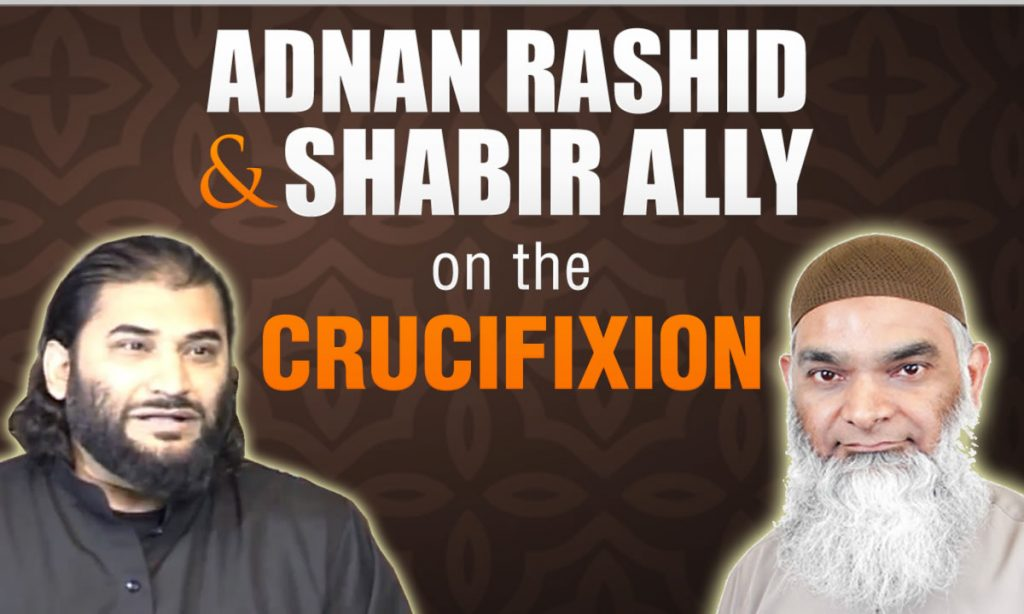 crucifixion in the Quran