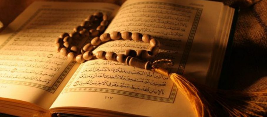 lot in the quran