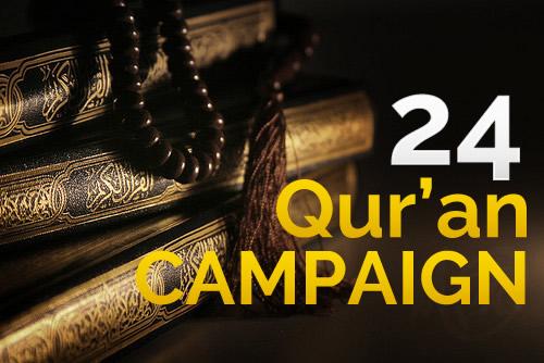 24 quran real