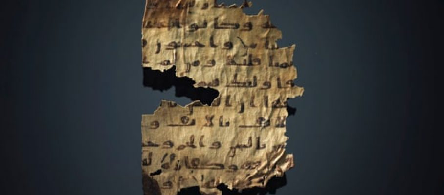 quran palimpsest with bible passages